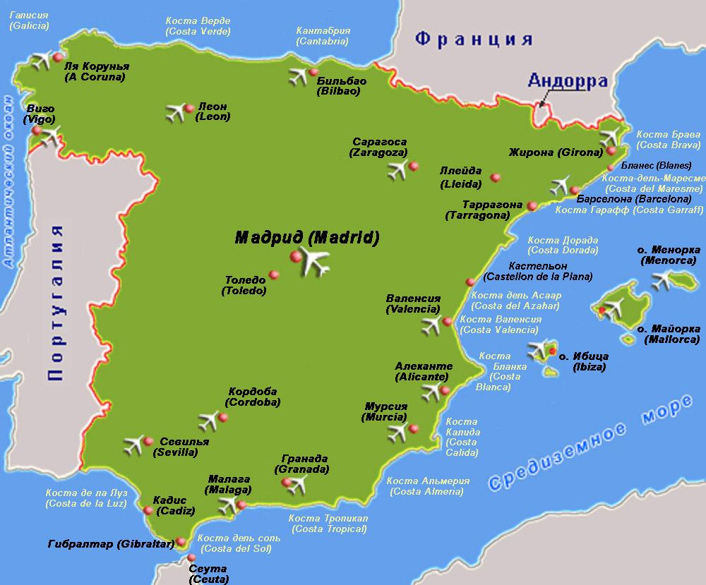 Карта Испании с популярными курортами