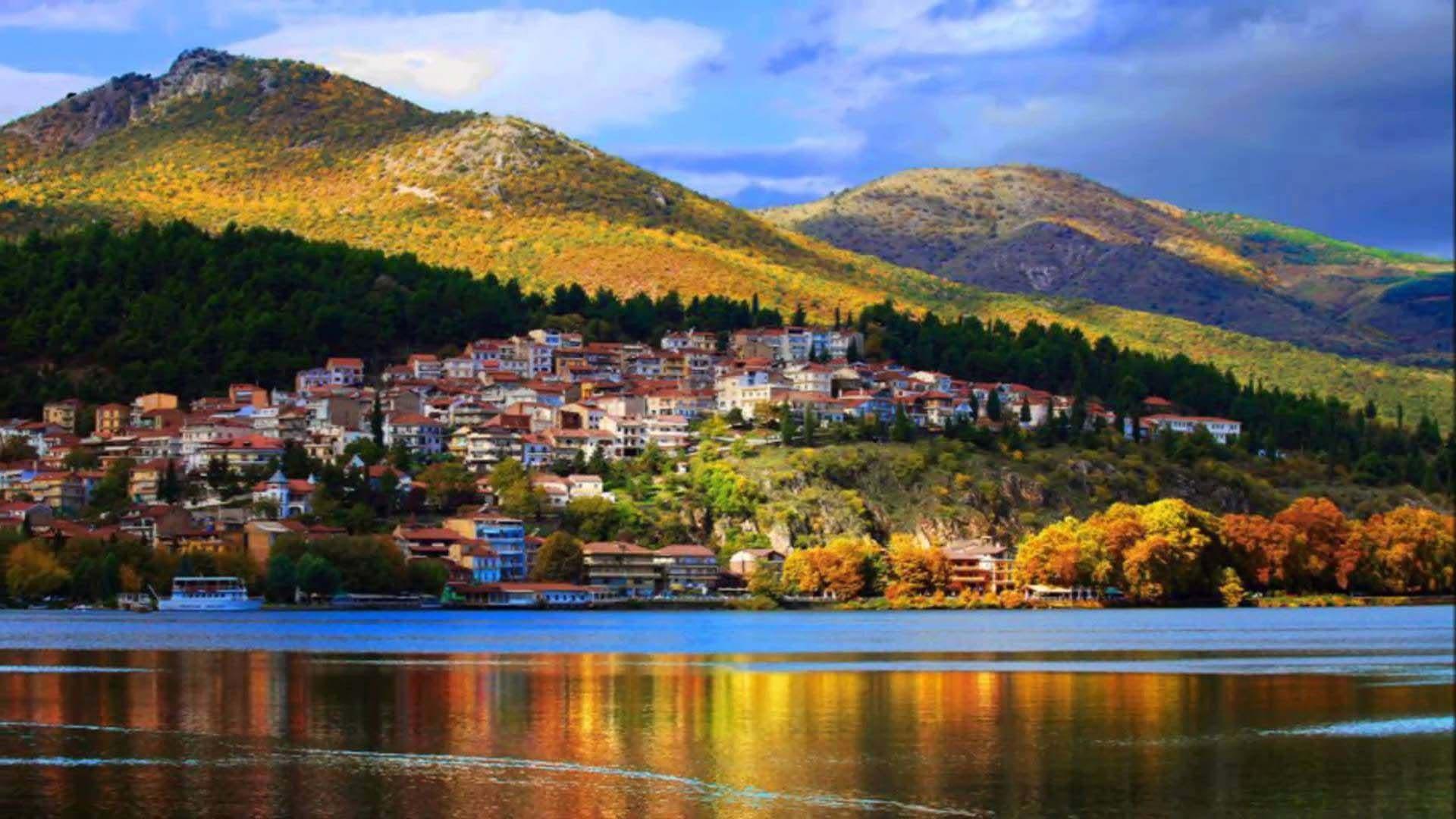 Касторья, Греция